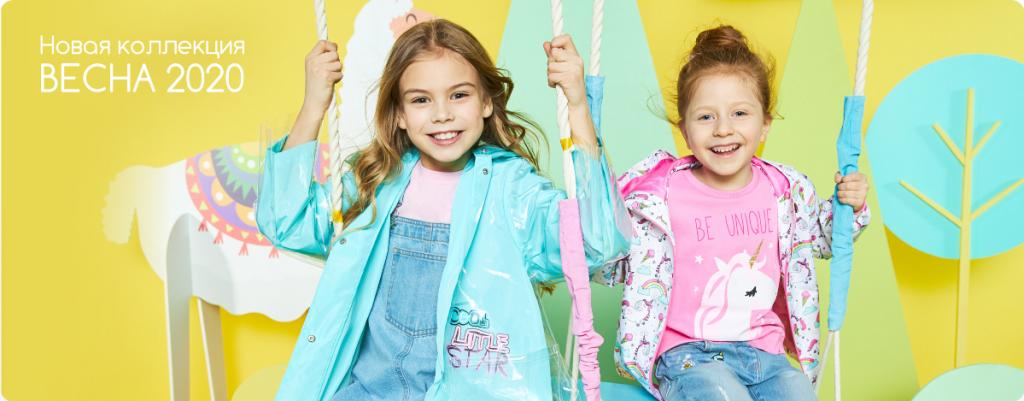 Screenshot-2020-3-10 Интернет магазин детских товаров и игрушек в Москве, игрушки и товары для детей в интернет магазине «Д[...](5)