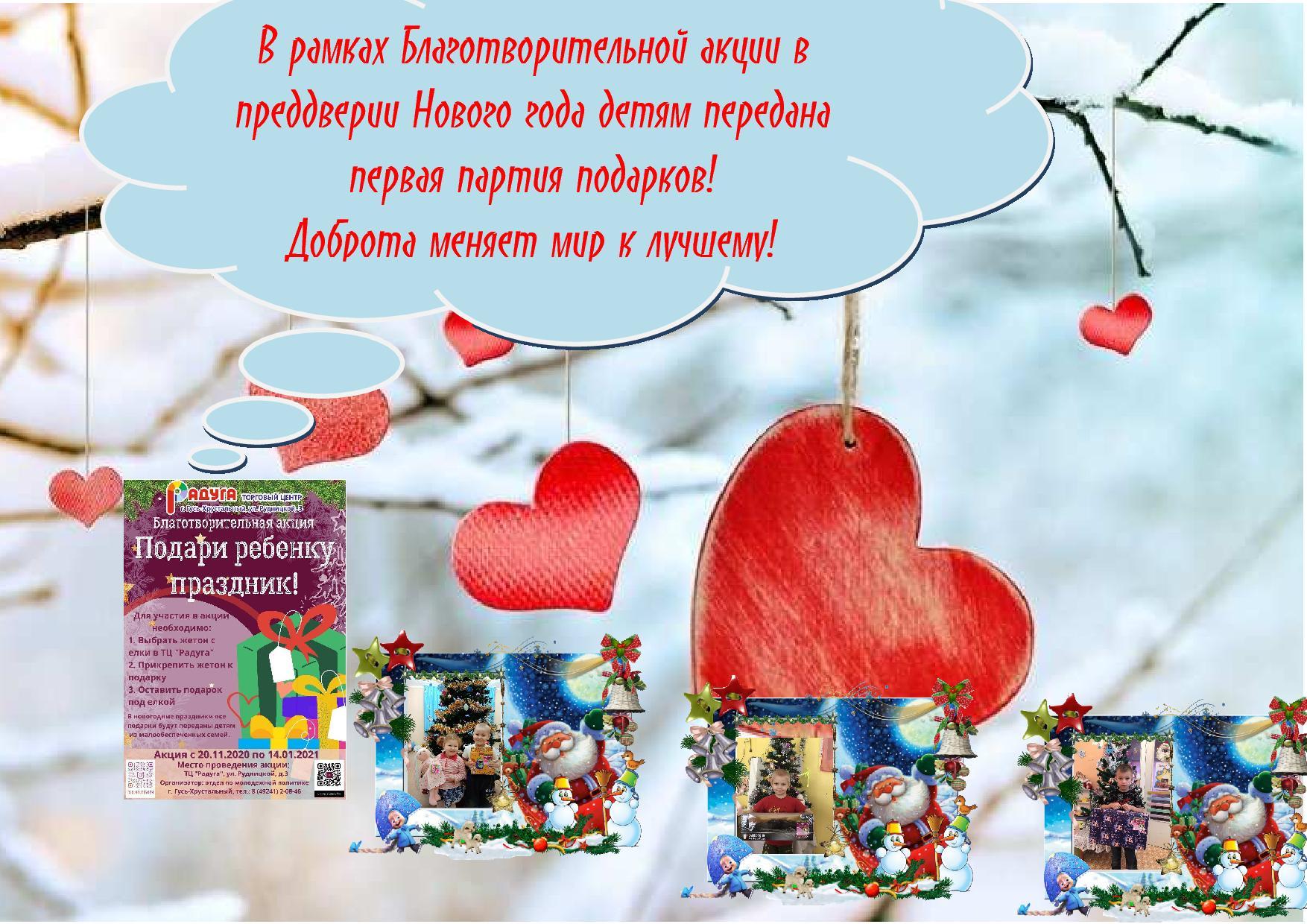 в Новости-1 партия
