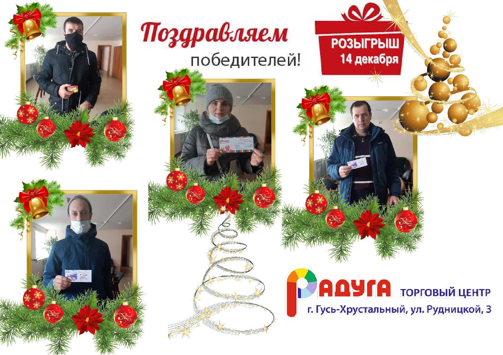 в Новости (5)