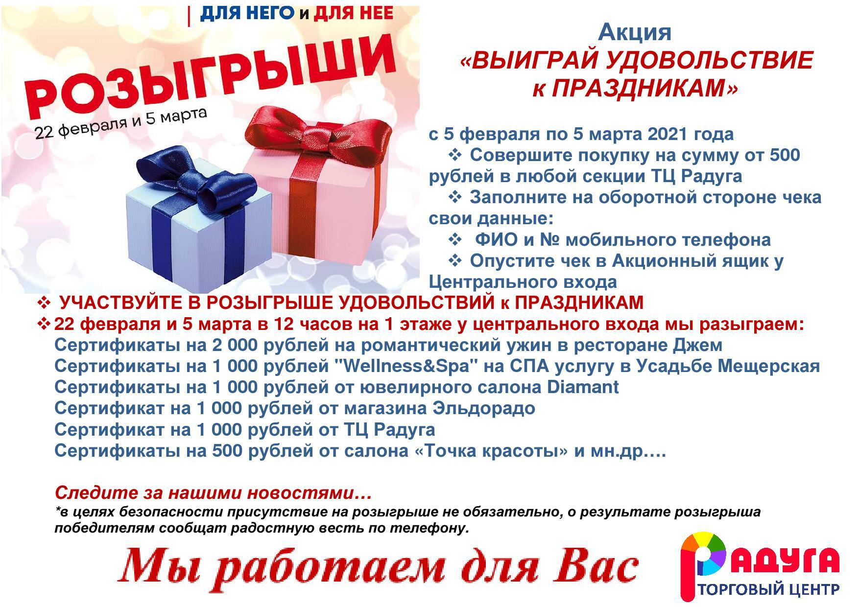 в Новости (2)