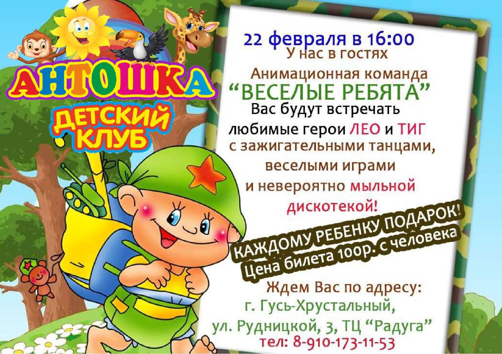 в Новости (3)