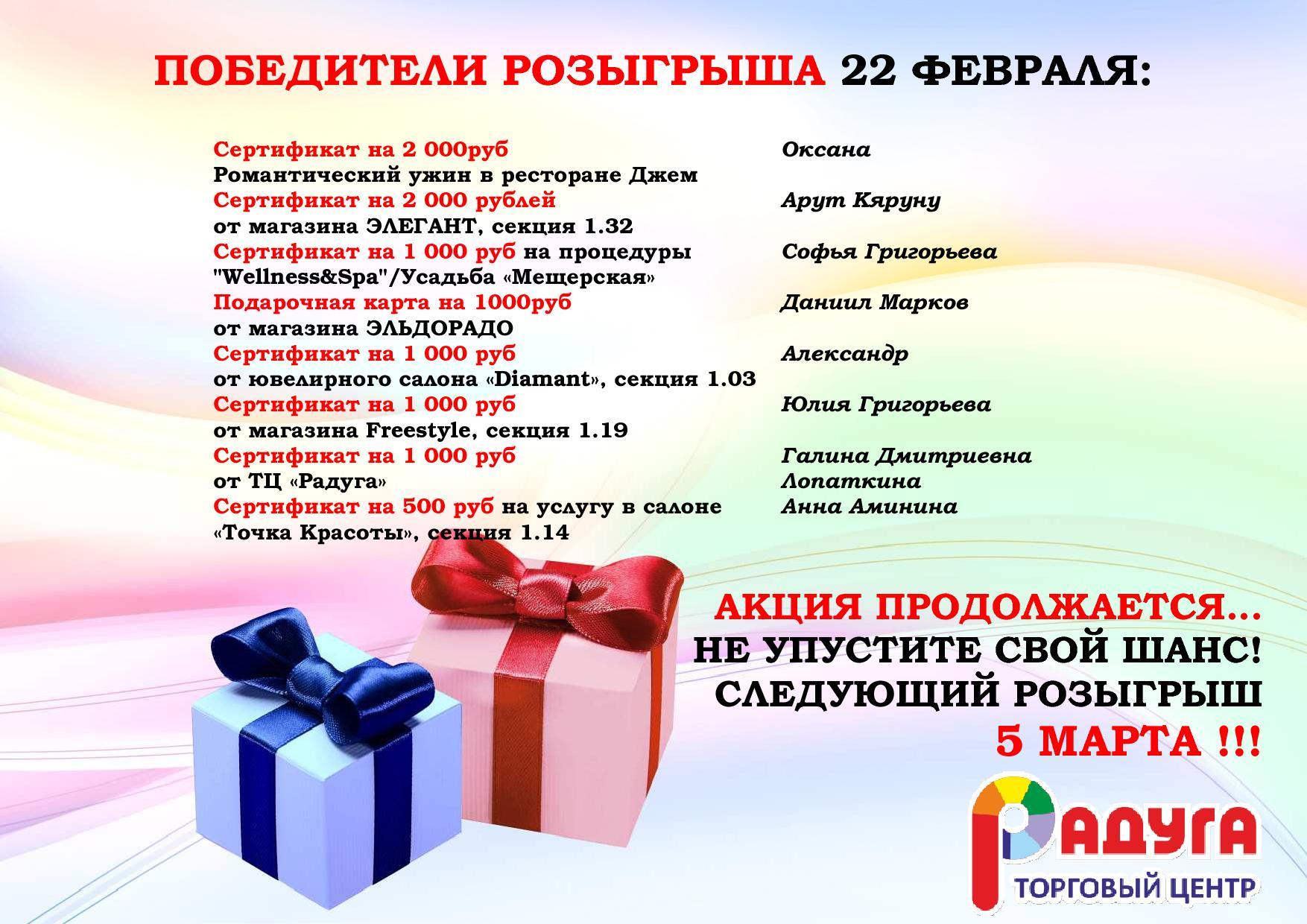 в Новости (4)