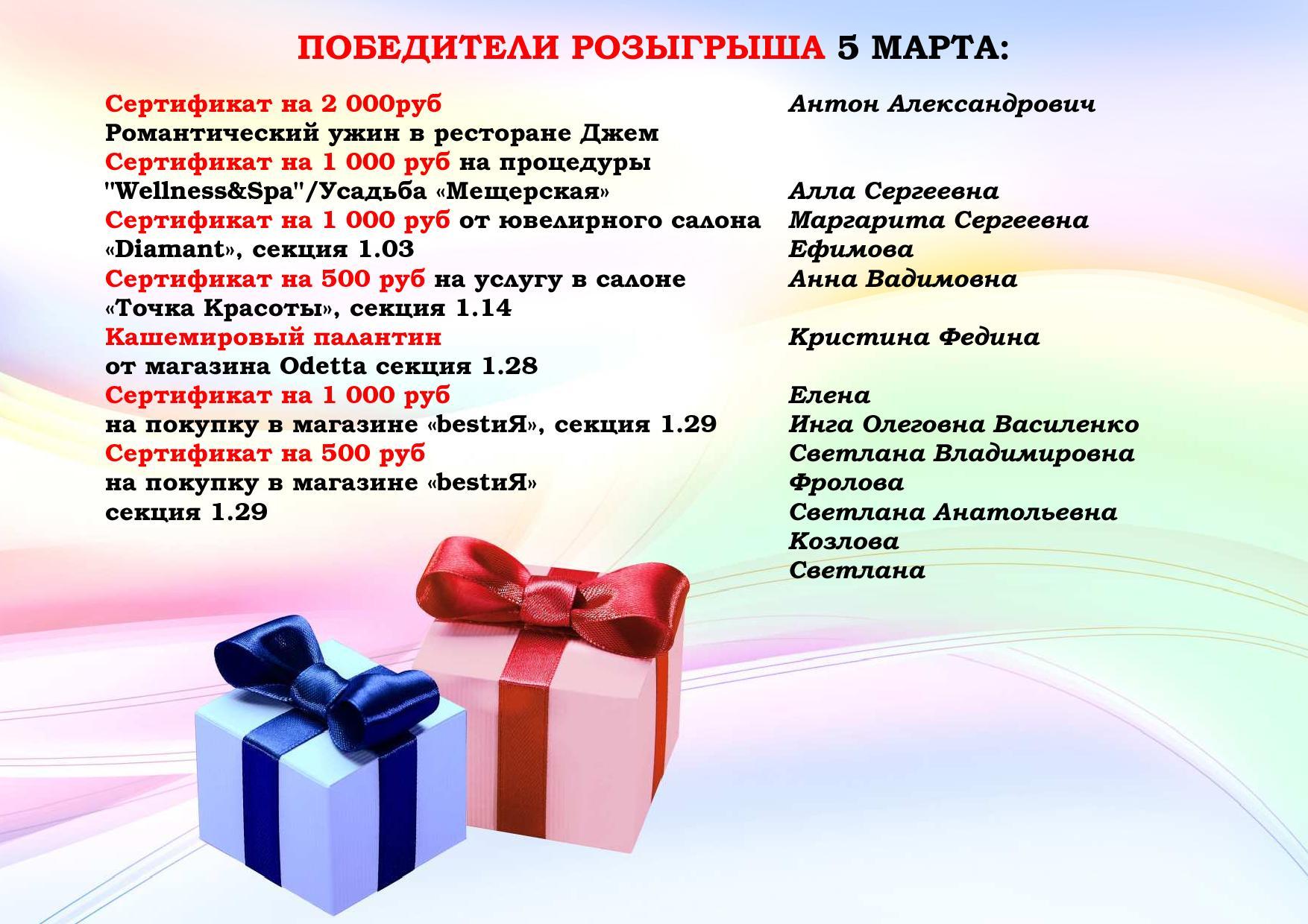в Новости 5М